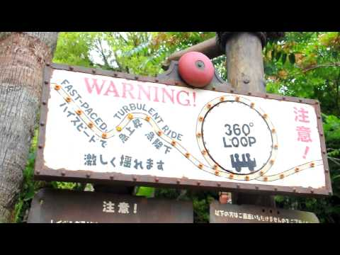 Raging Spirits Safety Sign at Tokyo DisneySea