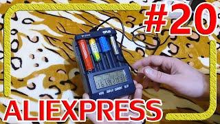 Зарядное устройство OPUS BT-C3100 умеет проверять емкость аккумуляторов - Обзор - Алиэкспресс #20