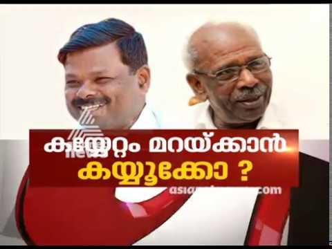 MM Mani against Devikulam sub collector Joyis George issue   Asianet News Hour 19 Nov 2017