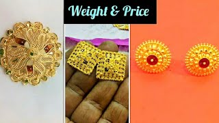 ear tops designs in gold with price || latest gold earrings designs with weight and price