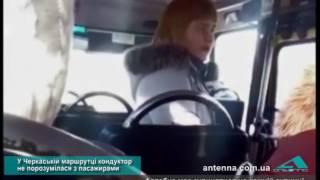 видео Автобус Одесса - Черкассы. Купить билет, Расписание, Стоимость, Наличие мест на автобусные рейсы из Одессы - FLYDEX