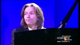 Уроки музыки с народным артистом России