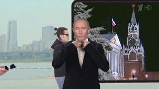 Видеопоздравление на Новый год 2018 на корпоратив в стиле Новости. Звезды поздравляют коллег