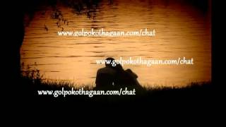 Bebot Mix By DJ (www.golpokothagaan.com)
