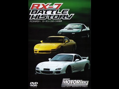 Best Motoring Platinum series Vol 6 RX 7 Battle History