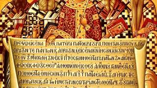 Timeline of Christian missions | Wikipedia audio article