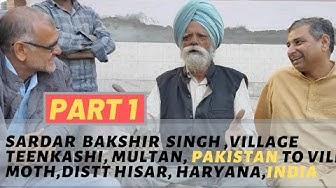 #Sardar Bakhshish Singh# teenkashi # khanewal Pakistan # to# Moth #Hansi# Hissar #haryana#