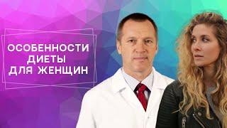 Особенности похудения на кетодиете для женщин