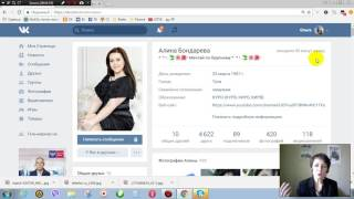 МОЁ БОЛЬШОЕ СПАСИБО Алине Бондаревой, за шикарный урок доверия!