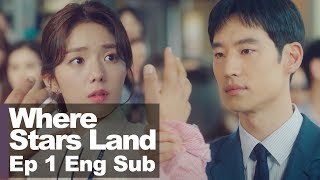 """Lee Je Hoon """"That means you're done for"""" [Where Stars Land Ep 1]"""