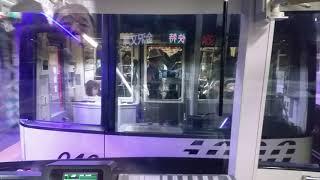 京急ドレミ1000形 + 悲鳴1000形 連結部の音 悲鳴車側