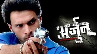 Video Arjun Promo - 1 download MP3, 3GP, MP4, WEBM, AVI, FLV Juli 2018