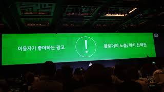 네이버 광고 애드포스트 완결1