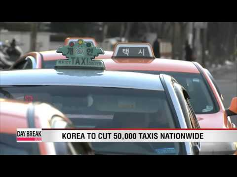 Korea to slash 20% of taxi fleet next year to address oversupply