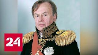 Соседи еще не отошли от шока: доценту Соколову назначат психиатрическую экспертизу - Россия 24