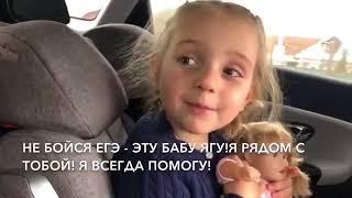 Младшая дочь Татьяны Навки поздравляет старшую сестру с днем рождения