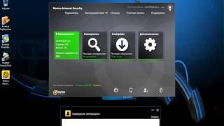 Norton Internet Security 2014 Hack 180 Days by George_W