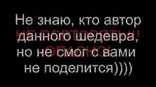 РЖАЧ!: Как беларус печь чистил!) НЕ ПОВТОРЯТЬ!
