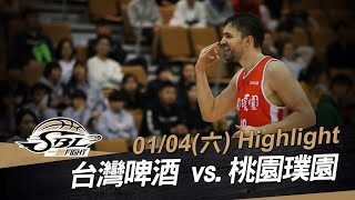 20200104 SBL超級籃球聯賽 台啤vs璞園 Highlight