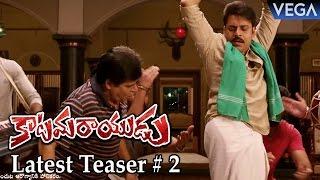 Katamarayudu Latest Teaser 2   Latest Telugu Movie Trailers 2017