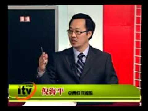 US China Alternative Public Offering Discussion 2 经典生活通 中国公司赴美上市