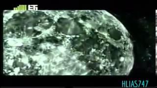 UFO Apollo Program the truth (band) Η αλήθεια που δεν μας είπαν ποτέ ((GREEK SUBTITLES))  (HLIAS747)