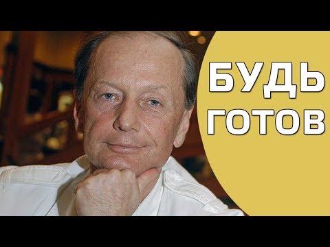 Умом Россию никогда! Концерт Михаила Задорнова 2017 YouTube
