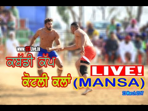 Kotli Kalan (Mansa) Kabaddi Tournament Live 23 March 2017 / www.123Live.in