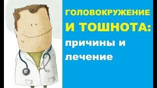видео Ломота в теле, слабость без температуры: причины и лечение
