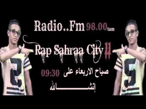 (( ضيف الصباح راب صحراء ستي11)) 2015 Radio..Fm98.00#tam