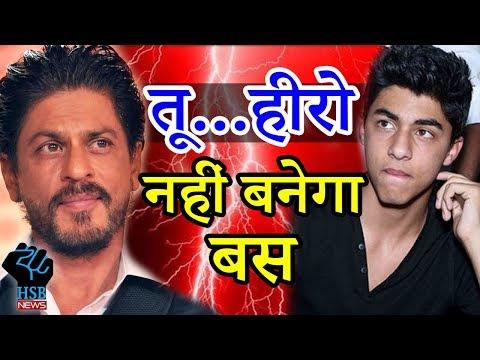 Shahrukh 'Jab Harry Met Sejal' के Promotion पर ये क्या बोल उठे