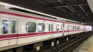 名鉄1030系1131F 金山発車動画