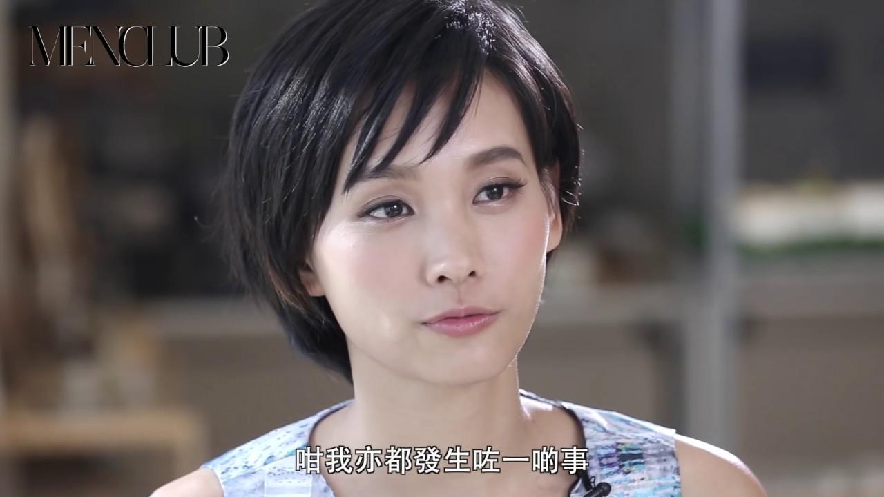 【MENCLUB 專訪】真‧文青氣質女神 – 談善言 - YouTube