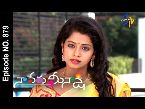 Naa Peru Meenakshi | 15th November 2017 | Full Episode No 879 | ETV Telugu