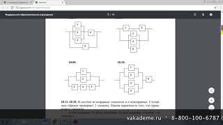 Дистанционное обучение в ПГУПС | Личный кабинет ПГУПС (pgups.com, sdo.pgups.ru)