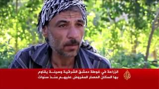 هذه قصتي: أبو فهد محمد مزارع بغوطة دمشق