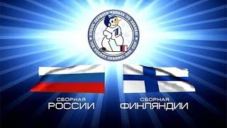 Россия - Финляндия [NHL 15] Евротур 2014 - Кубок Первого Канала