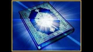 surah-al-waqiah-saad-al-ghamidi