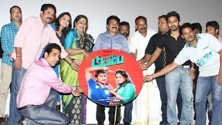 Damaal Dumeel Audio and Trailer Launch