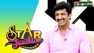 Star Junction show with Director M. Raja 02-08-2015 full hd youtube video 2.8.15 | Puthuyugam Tv Star Junction program 2nd august 2015