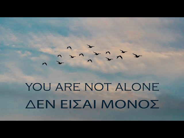 Get out of your loneliness | Motivational Greek Video (Eng subs)