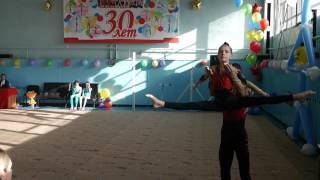 Спортивная акробатика Вольтиж 2 взрослый Минусинск 2015  Сидоренко Анна, Бунин Михаил, Новосибирск