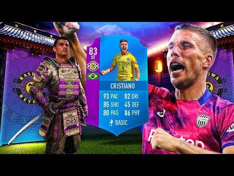 WHAT IS THIS CARD?! THE BRAZILIAN CRISTIANO! 83 CRISTIANO JLEAGUE SBC SQUAD! FIFA 18 ULTIMATE TEAM