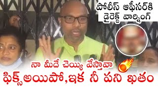 BJP MP Arvind SERI0US Warning To Police Officer Joyal Devis | Political Qube