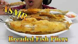 ASMR Eating Delicious Breaded Fish Pliers (EATING SOUNDS) #h NO TALKING   ASMR – FAMILY