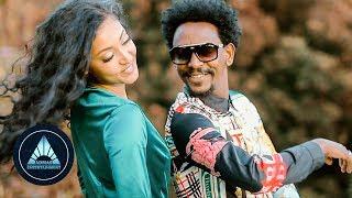 Solomon Bayre - Zebibey (Official Video)   Ethiopian Music