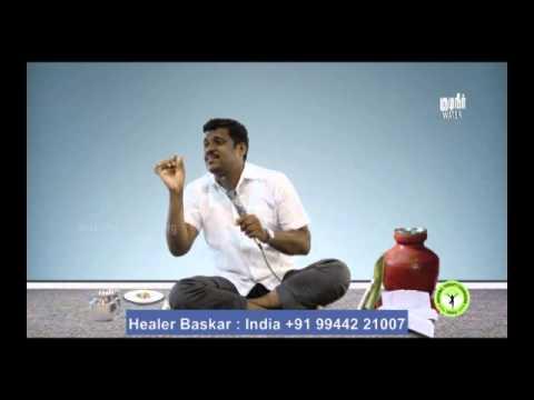 24. Water (குடிநீர்) - 2015 Healer Baskar (Peace O Master)