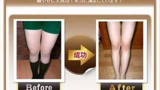 http://yakudatuinfo.com/diet3/ ↑↑ダイエット無料メール講座はこちらを...