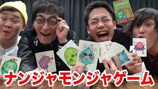 草なぎ剛さん→ https://www.youtube.com/channel/UCMo5MECD5pwhUVLaMqZo...