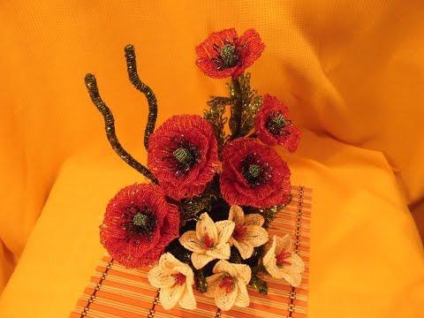 Цветы из бисера в контакте композиции в контакте